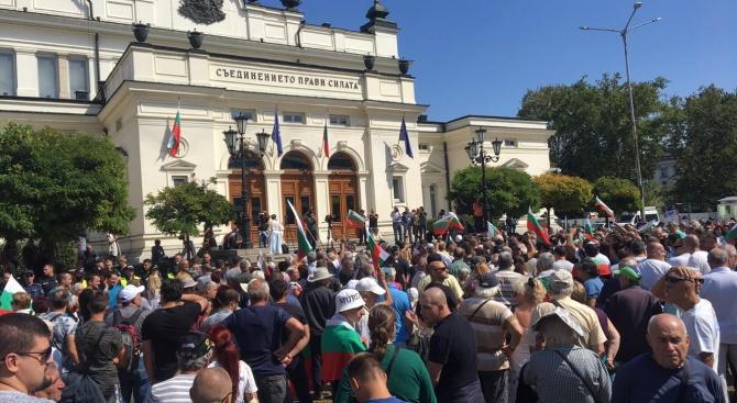 """Протест поиска: """"Оставка, съд и смяна на системата"""""""