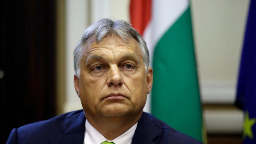 Днес Унгария може да загуби правото си на глас в Европейския съвет