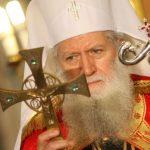 Синодът застана срещу руския патриарх за украинската църква