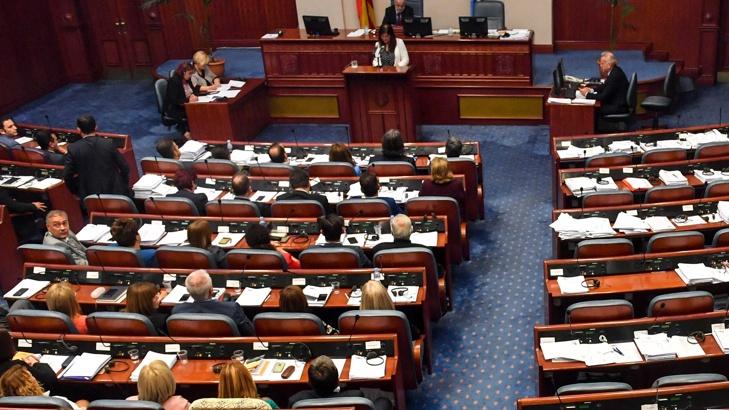 Македонският парламент одобри смяната на името
