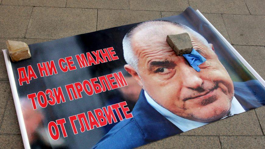 """Майки за Борисов: """"Да ни се махне този проблем от главите"""""""