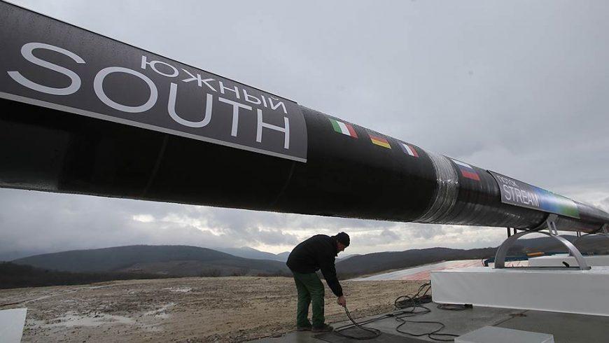 """""""Комерсант"""": """"Турски поток"""" ще продължава през България"""