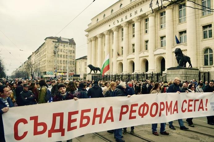 """Протест """"Марш за правосъдие"""" и в защита позицията на Лозан Панов"""