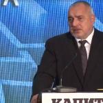 """Борисов натюр: """"Заводи никнат като гъби, 70% от наетите са роми, всичко се слага в един куфар и заминава"""""""