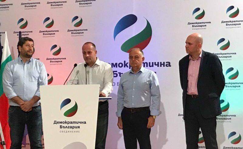 """""""Демократична България"""" поиска оставките на Цацаров и шефовете на ДАНС"""