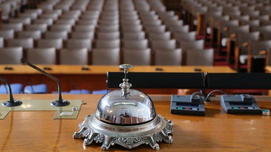Парламентът отхвърли огласяването на социологически проучвания в деня за размисъл