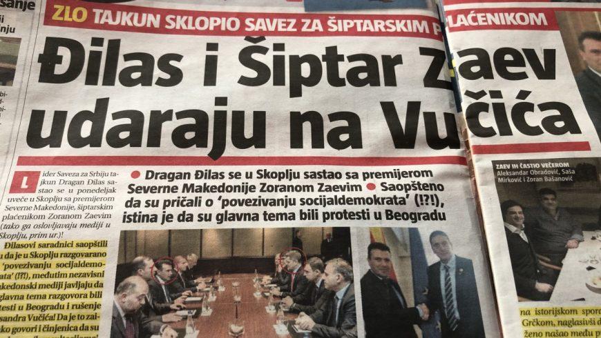 Брутална кампания срещу Зоран Заев и Северна Македония в сръбските медии