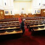 Парламентарният контрол отпада поради липса на въпроси