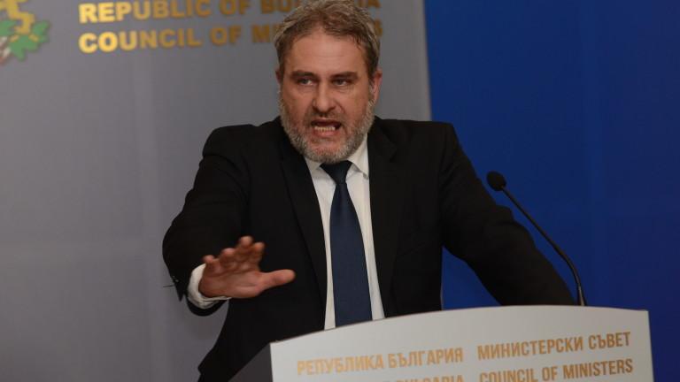 Спецпрокуратурата отказа разследване срещу Боил Банов