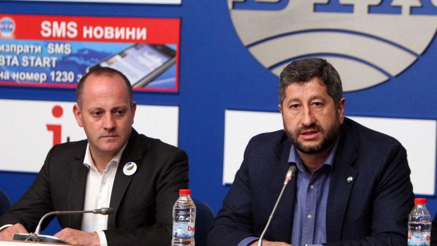 """""""Демократична България"""" се регистрира в ЦИК за евровота с водач Радан Кънев"""
