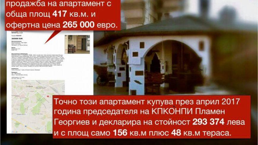 Протест иска оставката на Пламен Георгиев
