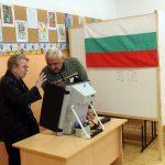 Пет формации ще имат евродепутати