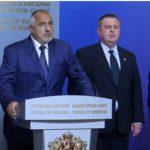 ГЕРБ и Патриотите: Решението за субсидиране на партиите се отлага до края на юли