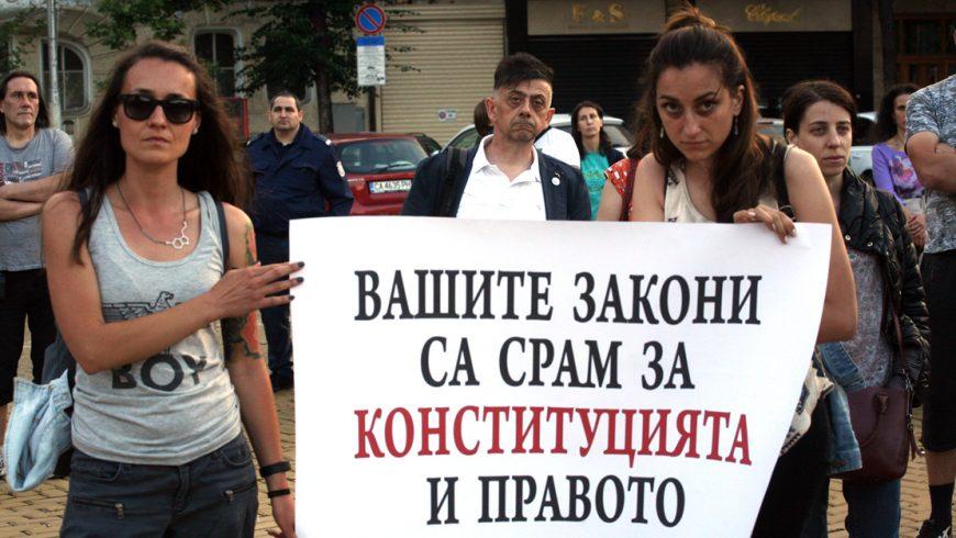 Протест отново ще настоява за защита на Черноморието