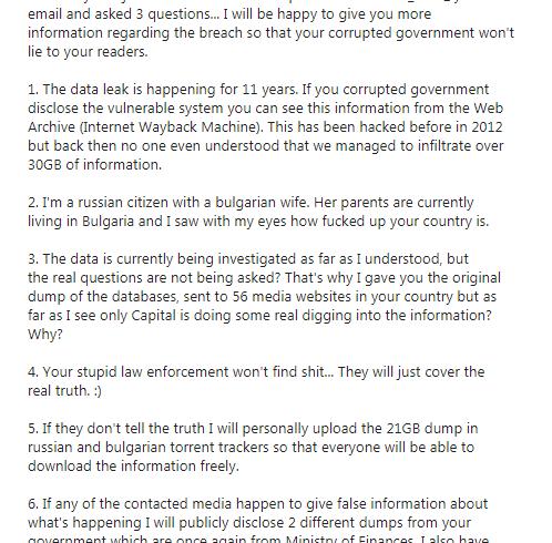Хакерът, пробил НАП: Глупавите ви правораздавателни органи ще прикрият истината
