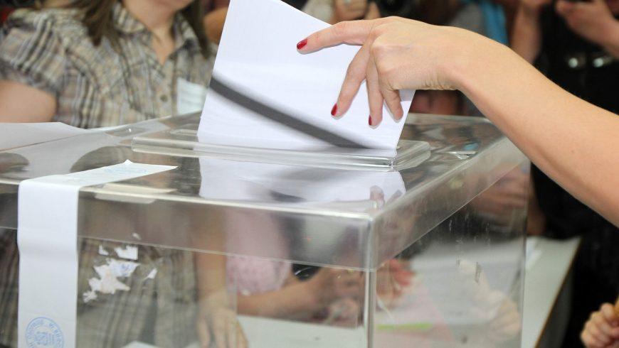 """ГЕРБ ще е номер 43, БСП – 56, """"Демократична България"""" – 66 в бюлетината за местните избори"""