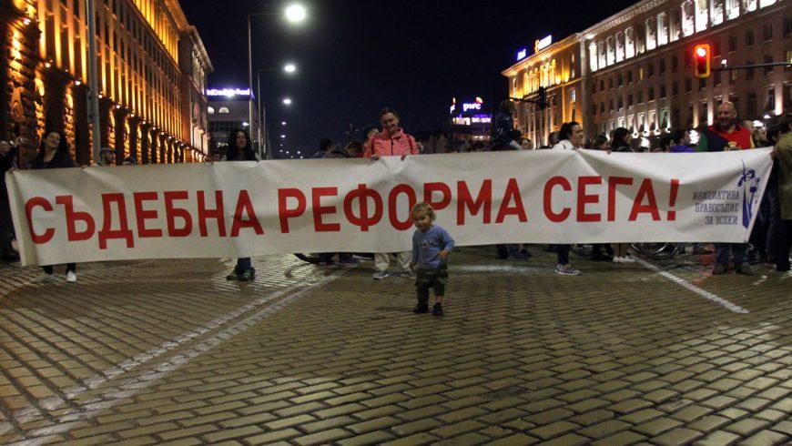 """Протести срещу избора на Гешев, """"Демократична България"""" прекратява кампанията си"""