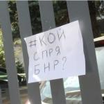 СЕМ прекрати мандата на Светослав Костов