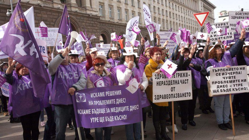 """Медицинските сестри: """"Искаме парите си"""""""