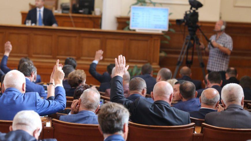 Депутатите приеха правилата за избор на нов антикорупционен шеф