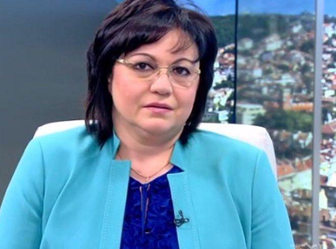 БСП поиска съдебен контрол над актове на прокуратурата