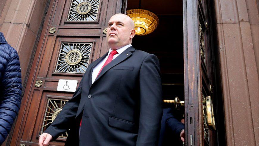 Иван Гешев вече официално е главен прокурор