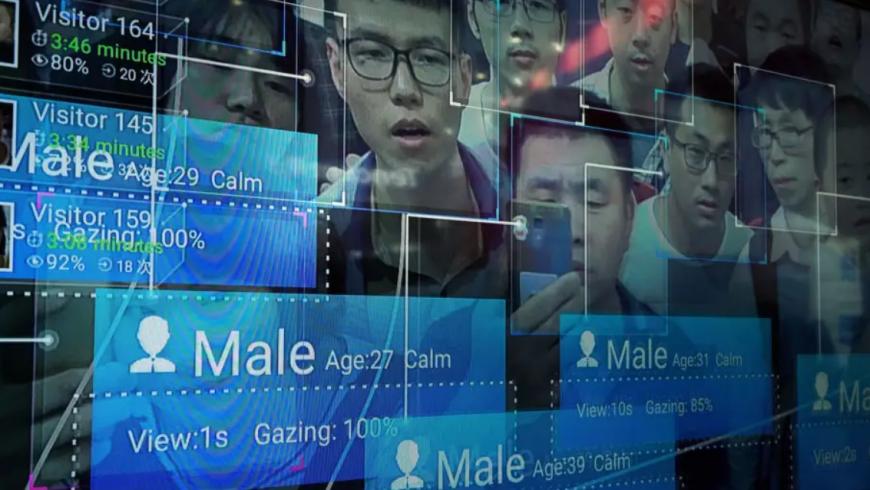 Китай напредва с цифровата идентичност