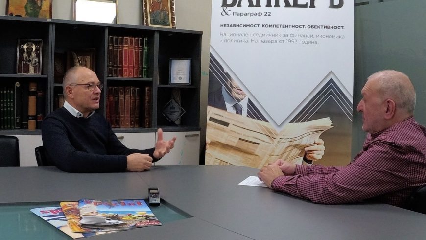 Георги Василев: Призовавам президента да инициира нова Кръгла маса, за да се чуе гласът на цялото общество